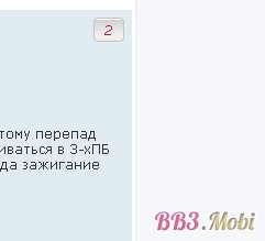 [Mobi] Репутация пользователей - шаблоны для phpBB3.1 - rep_viewtopic.jpg