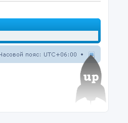 Прокрутка страницы к началу - кнопка ввиде ракеты - raketa up.png