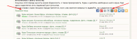 Similar Topics - Схожие темы - Screenshot54789.png