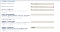 SEO Meta Description для phpBB - 2.png