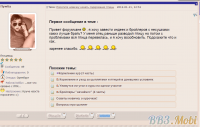 Similar Topics - Схожие темы - Screenshot_1.png